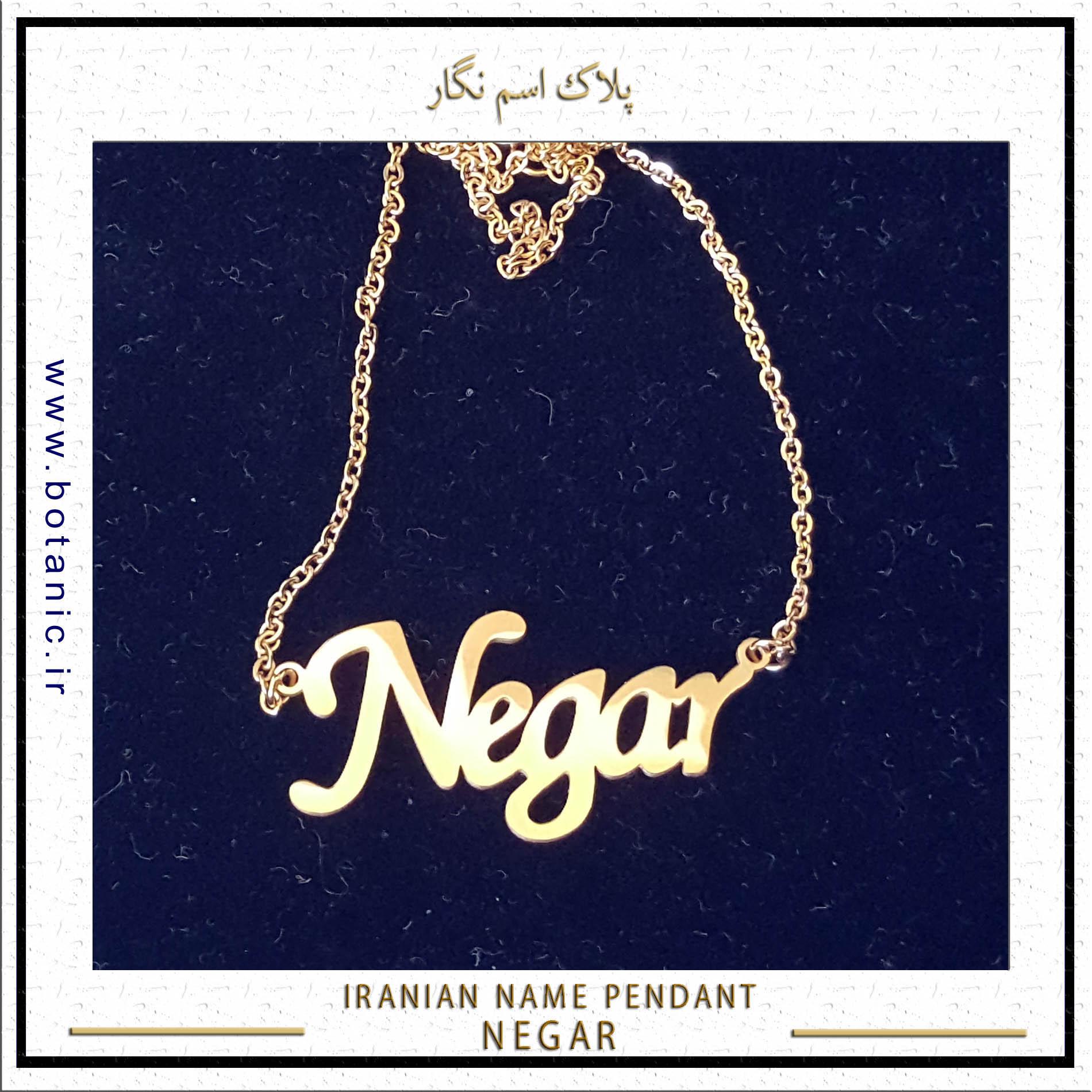 Iranian Name Pendant Negar