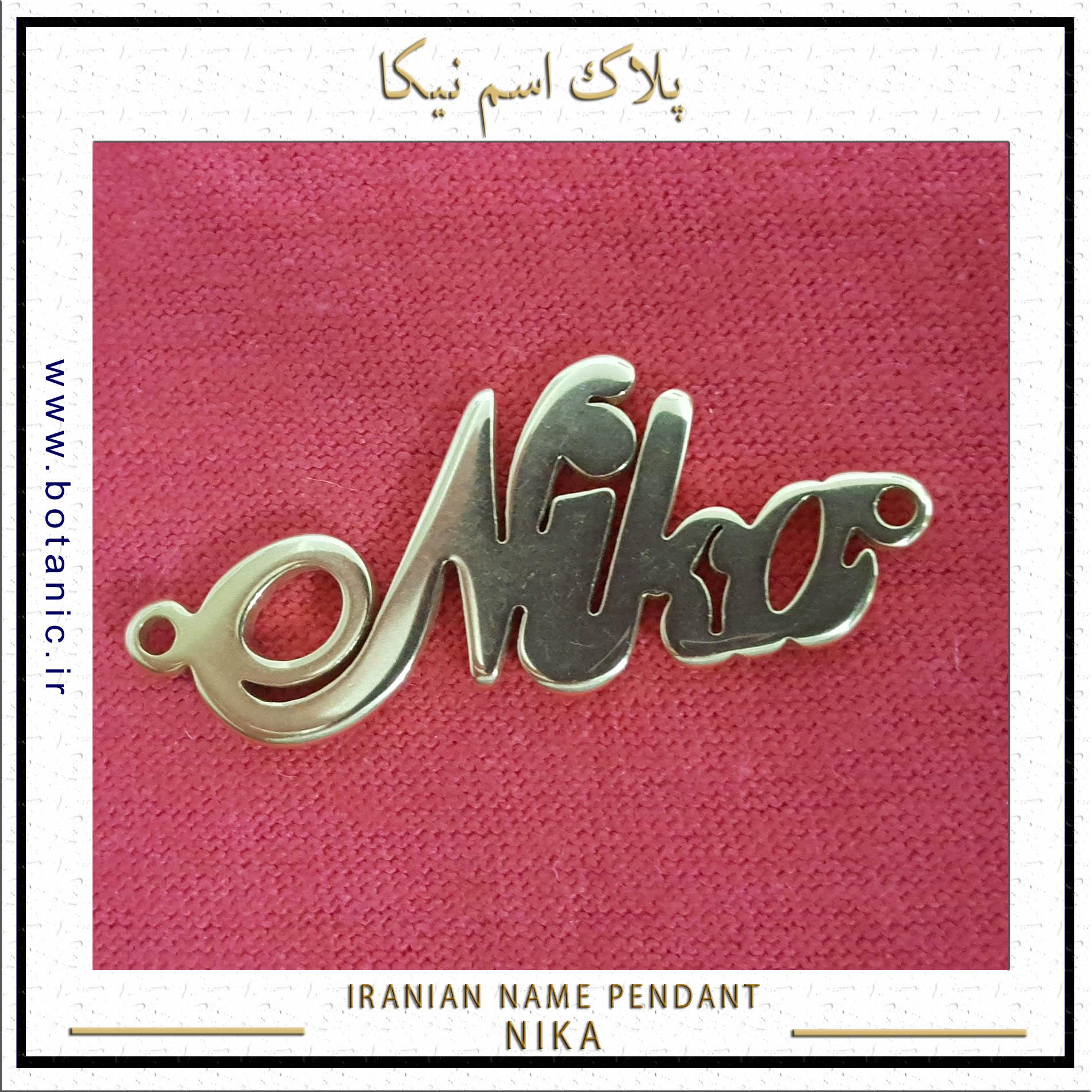 Iranian Name Pendant Nika