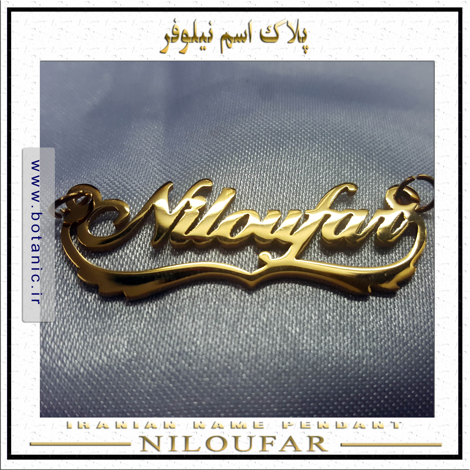Iranian Name Pendant Niloofar