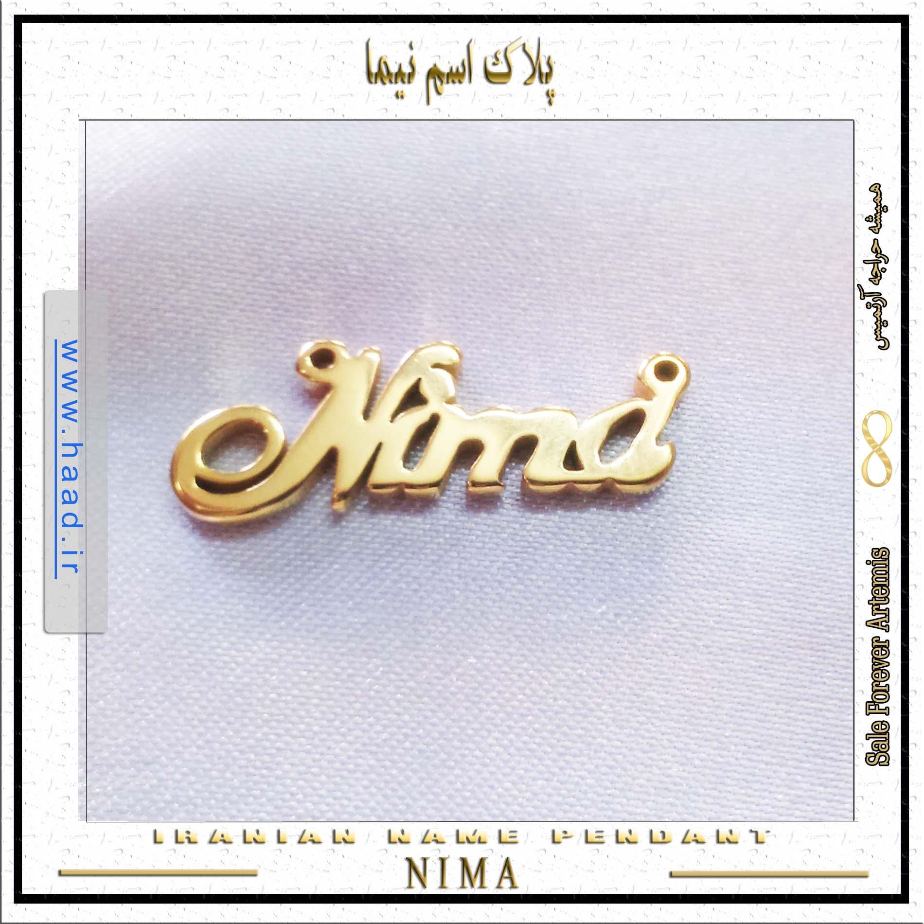 Iranian Name Pendant Nima
