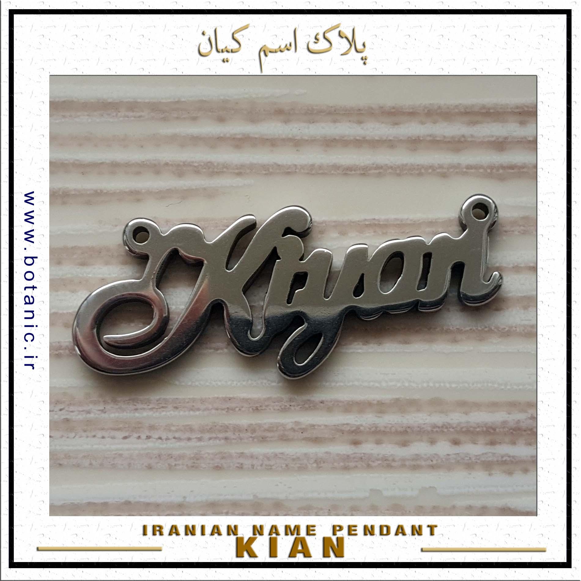 Iranian Name Pendant Kian