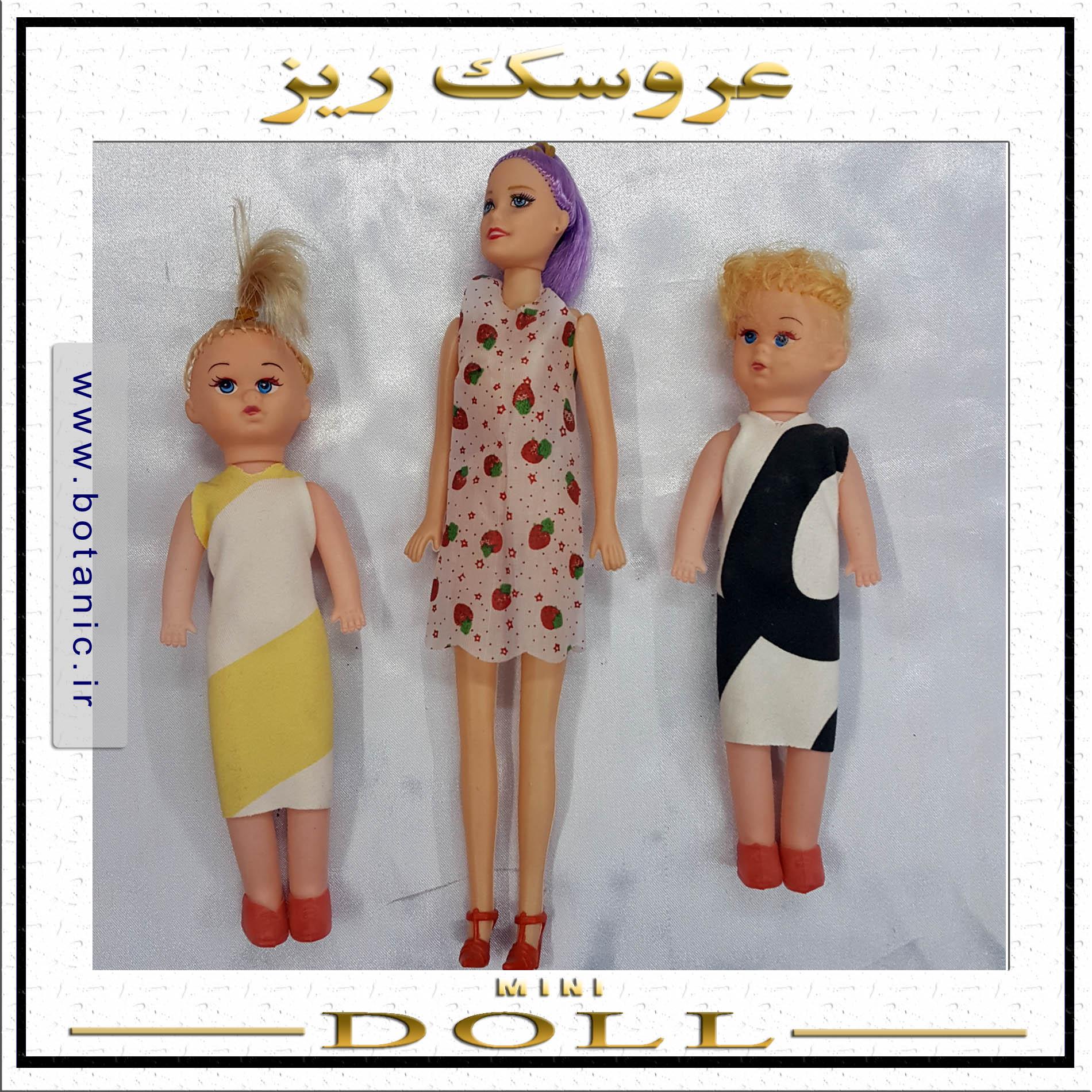 عروسک ریز
