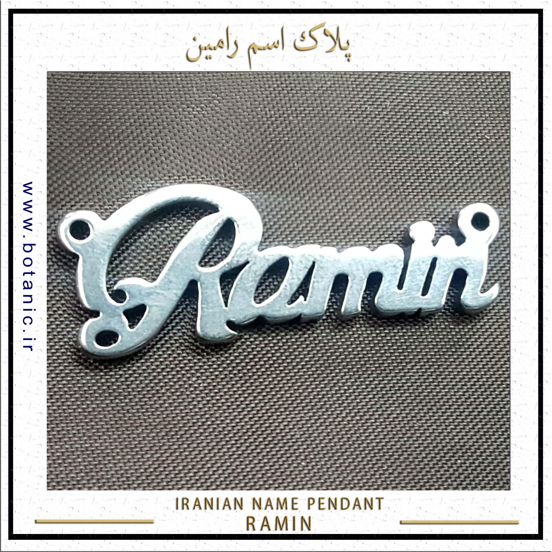 Iranian Name Pendant Ramin