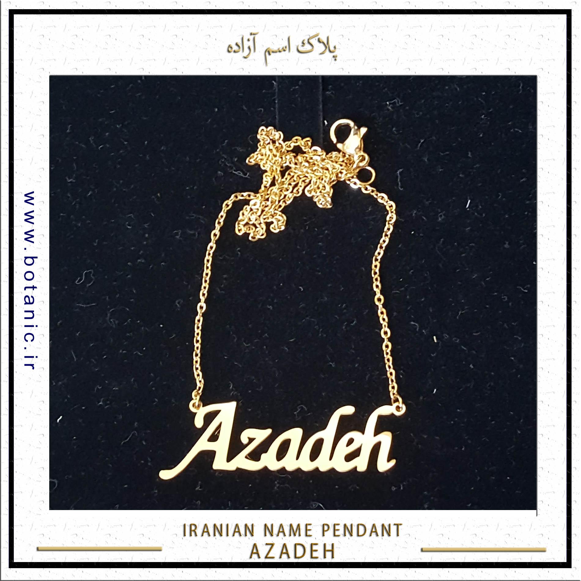 Iranian Name Pendant Azadeh