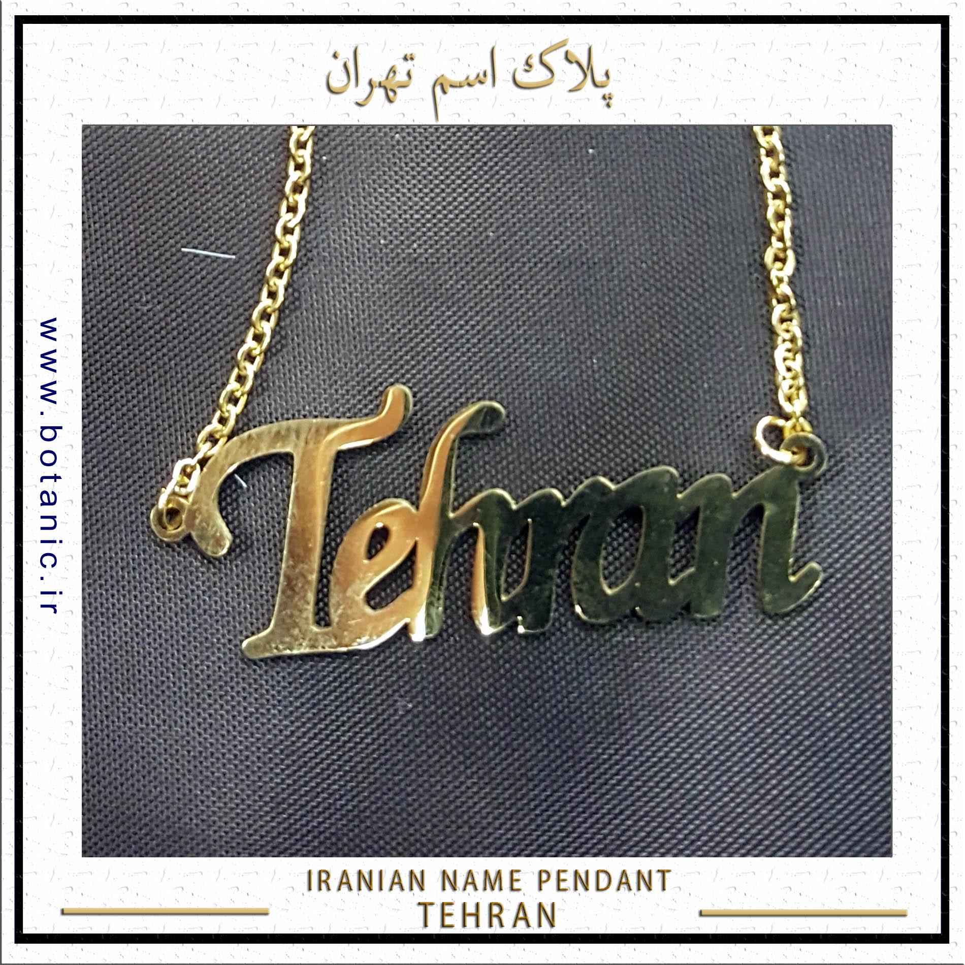 Iranian Name Pendant Tehran