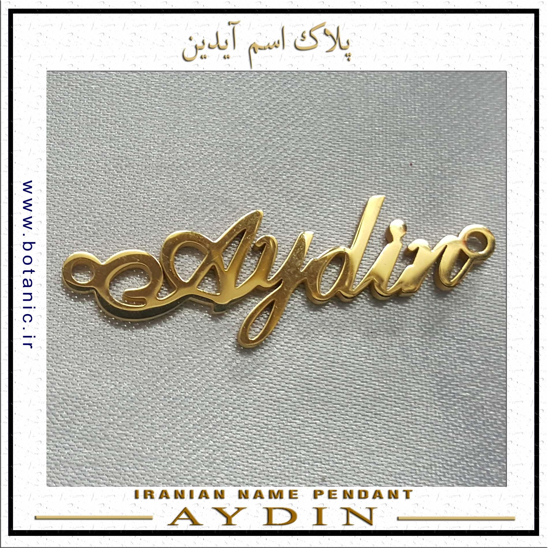 Iranian Name Pendant Aydin