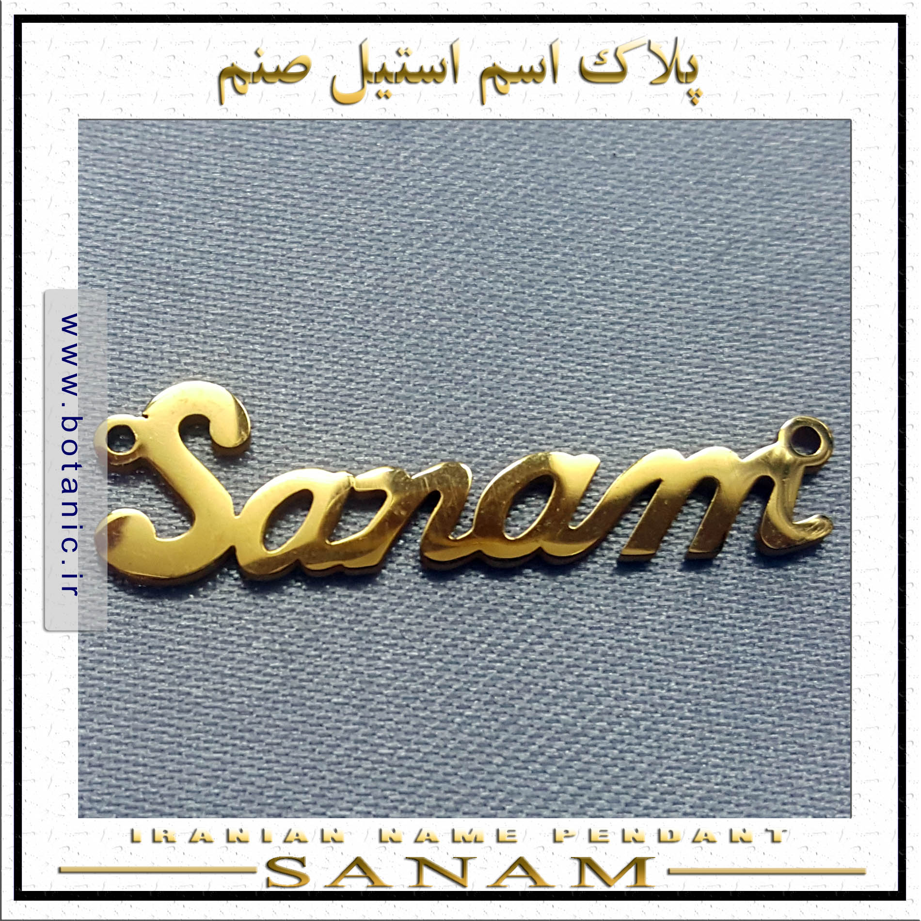 Name photo sanam Sanam (band)