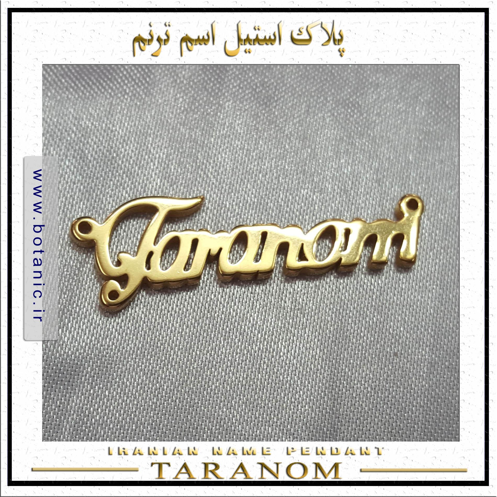 Iranian Name Pendant Taranom
