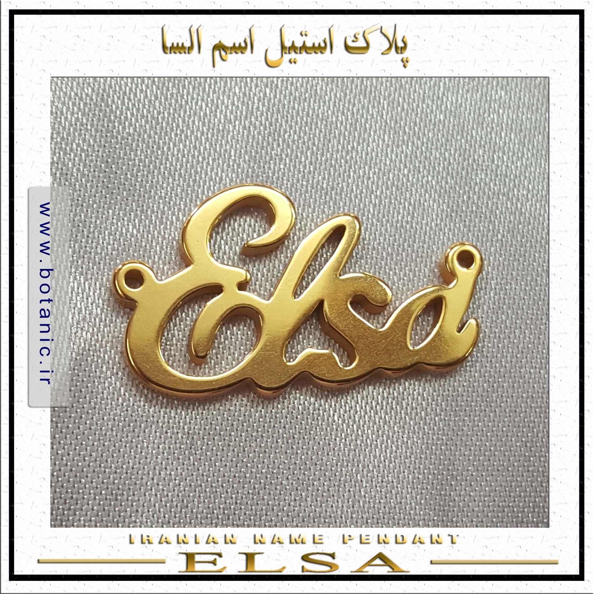 Iranian Name Pendant Elsa