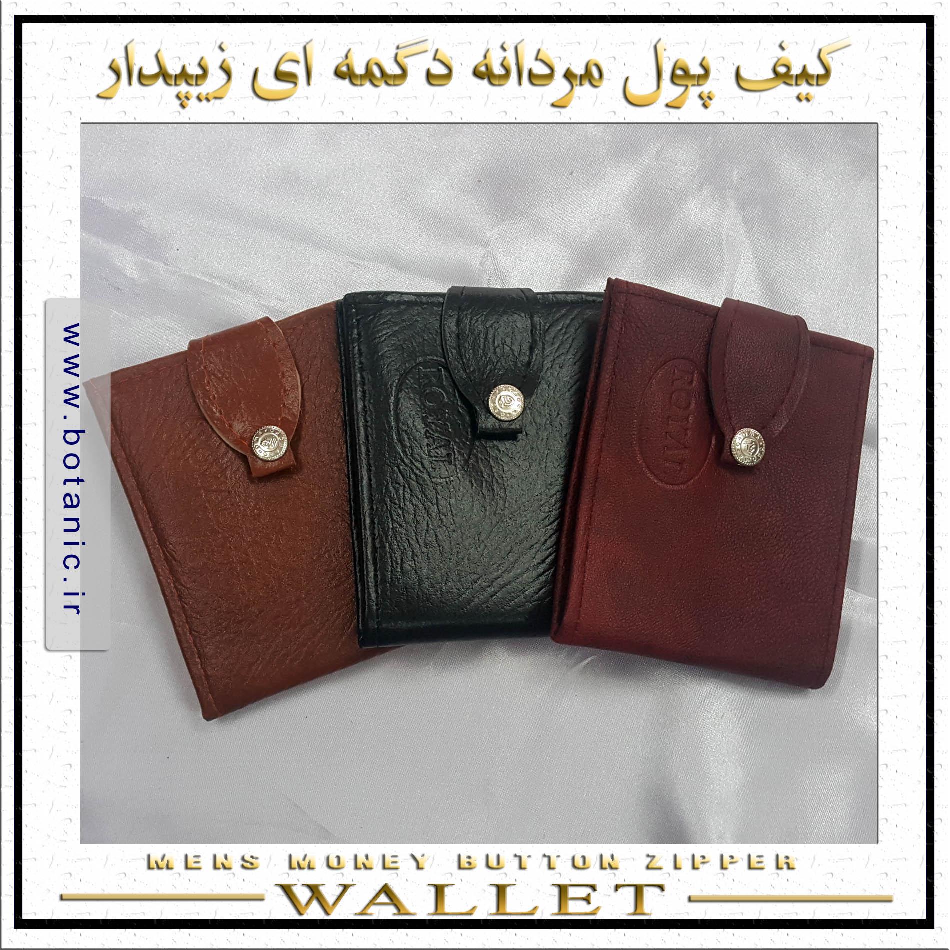 Mens Money Button Zipper Wallet
