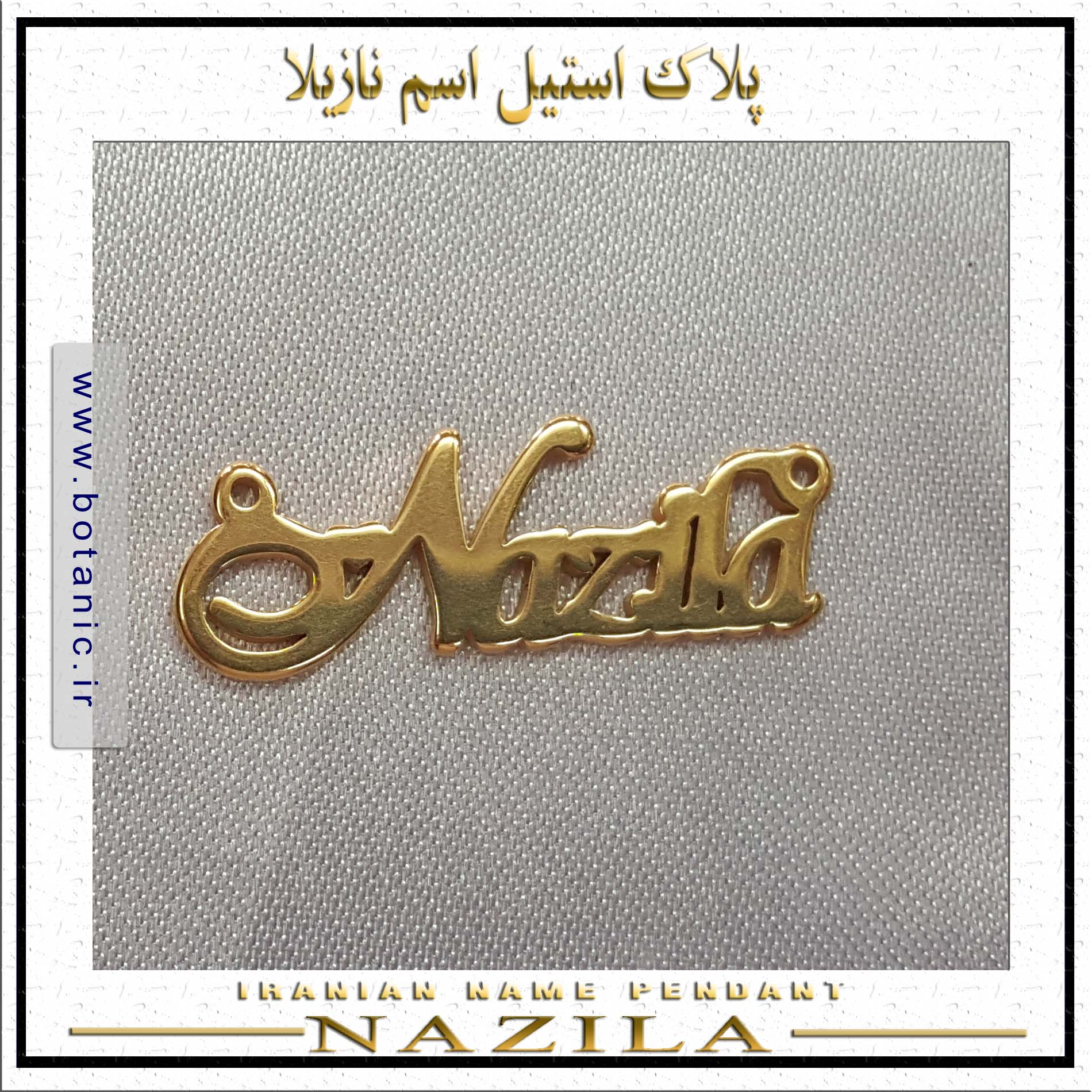 Iranian Name Pendant Nazila