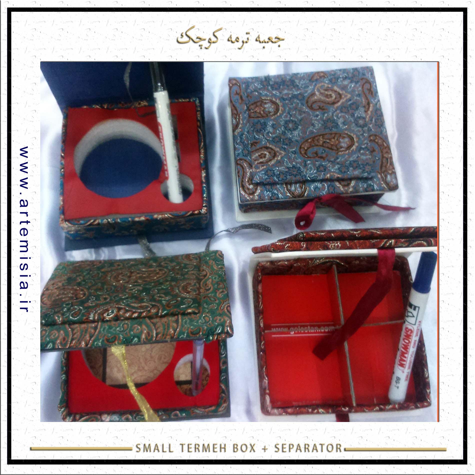 Small Termeh Box