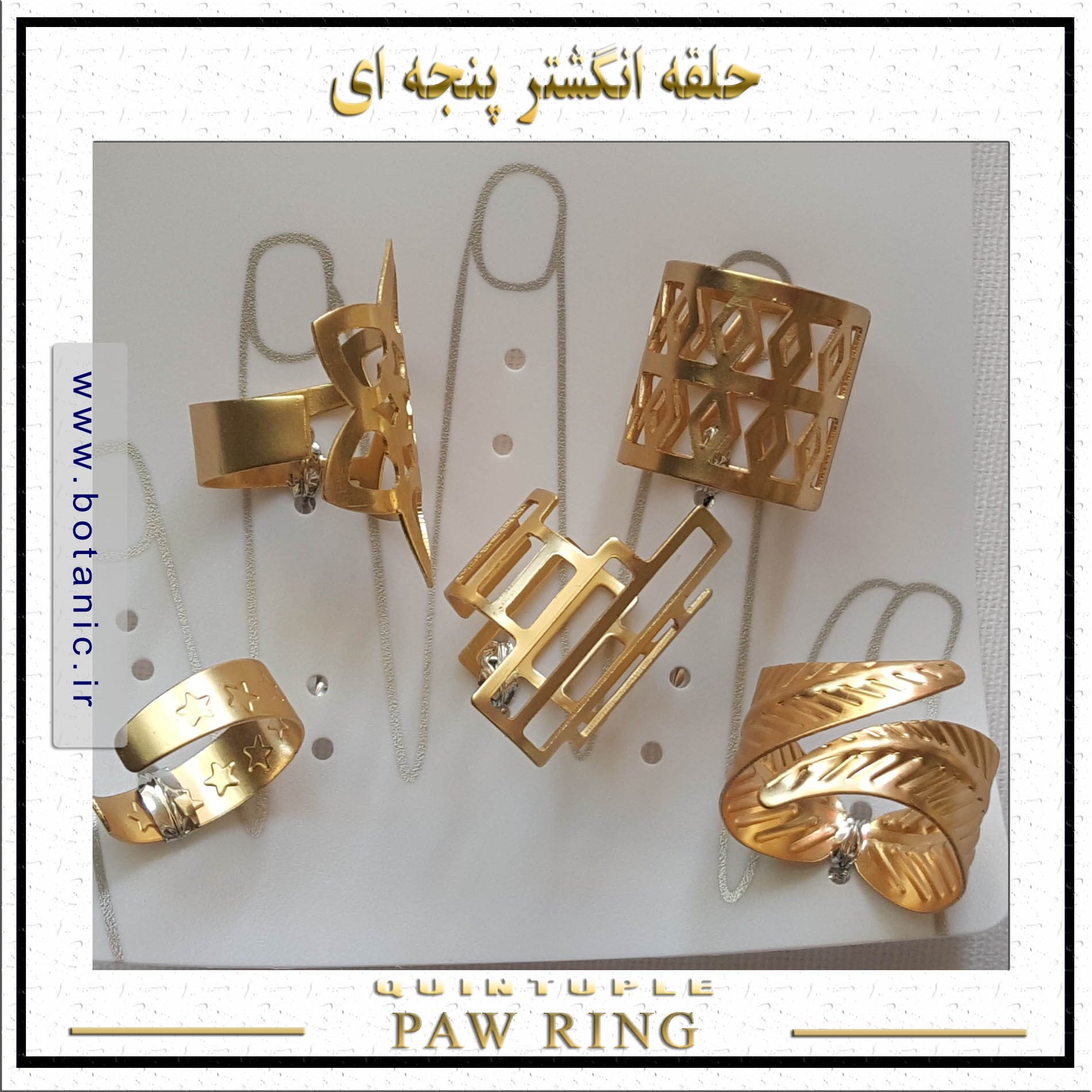 Quintuple Paw Ring