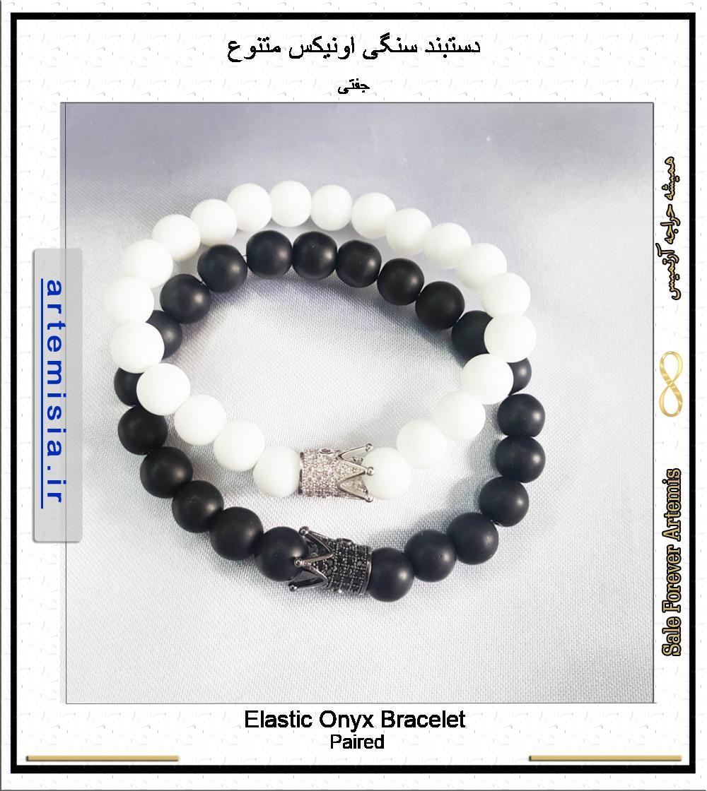 Elastic Onyx Bracelet