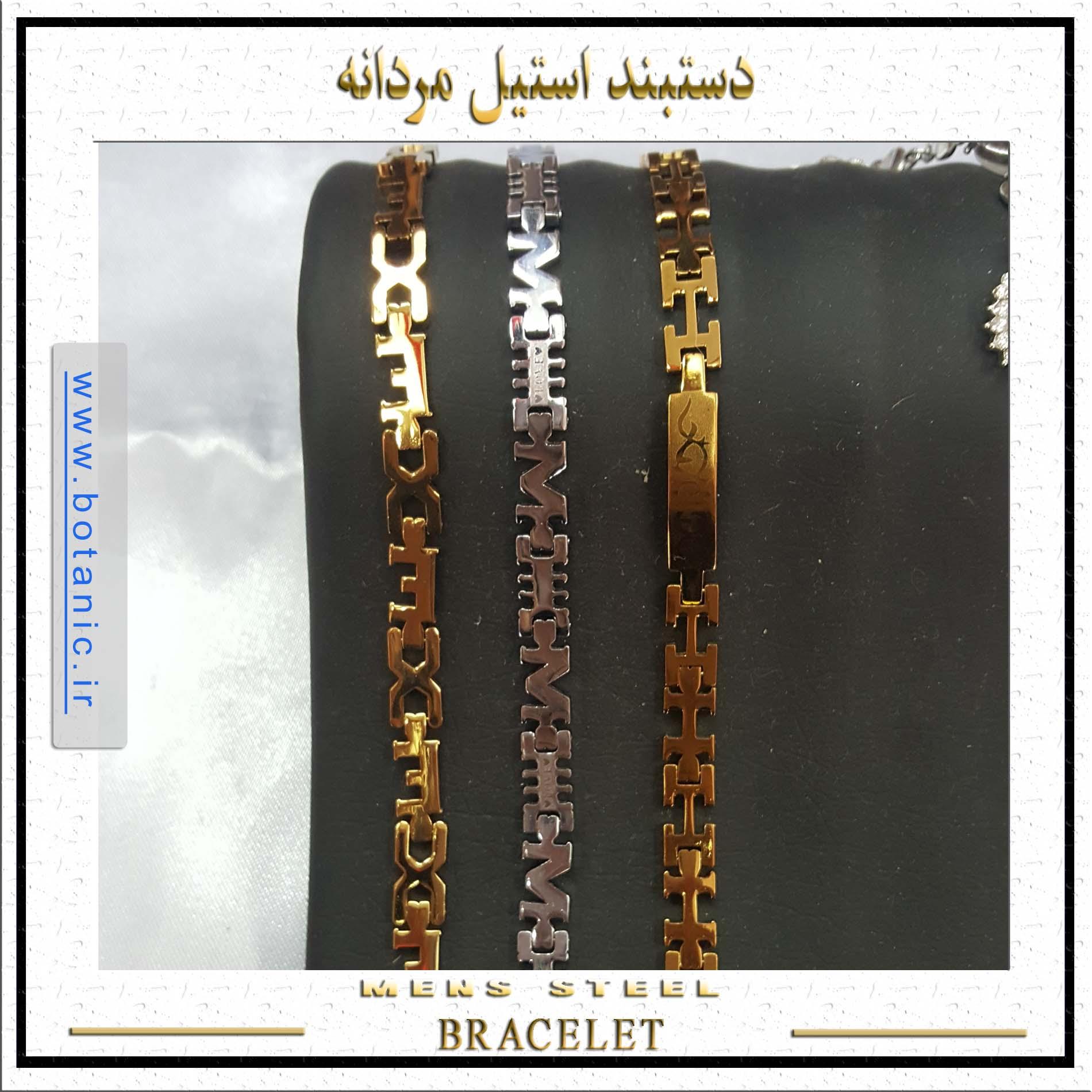 Mens Steel Bracelet