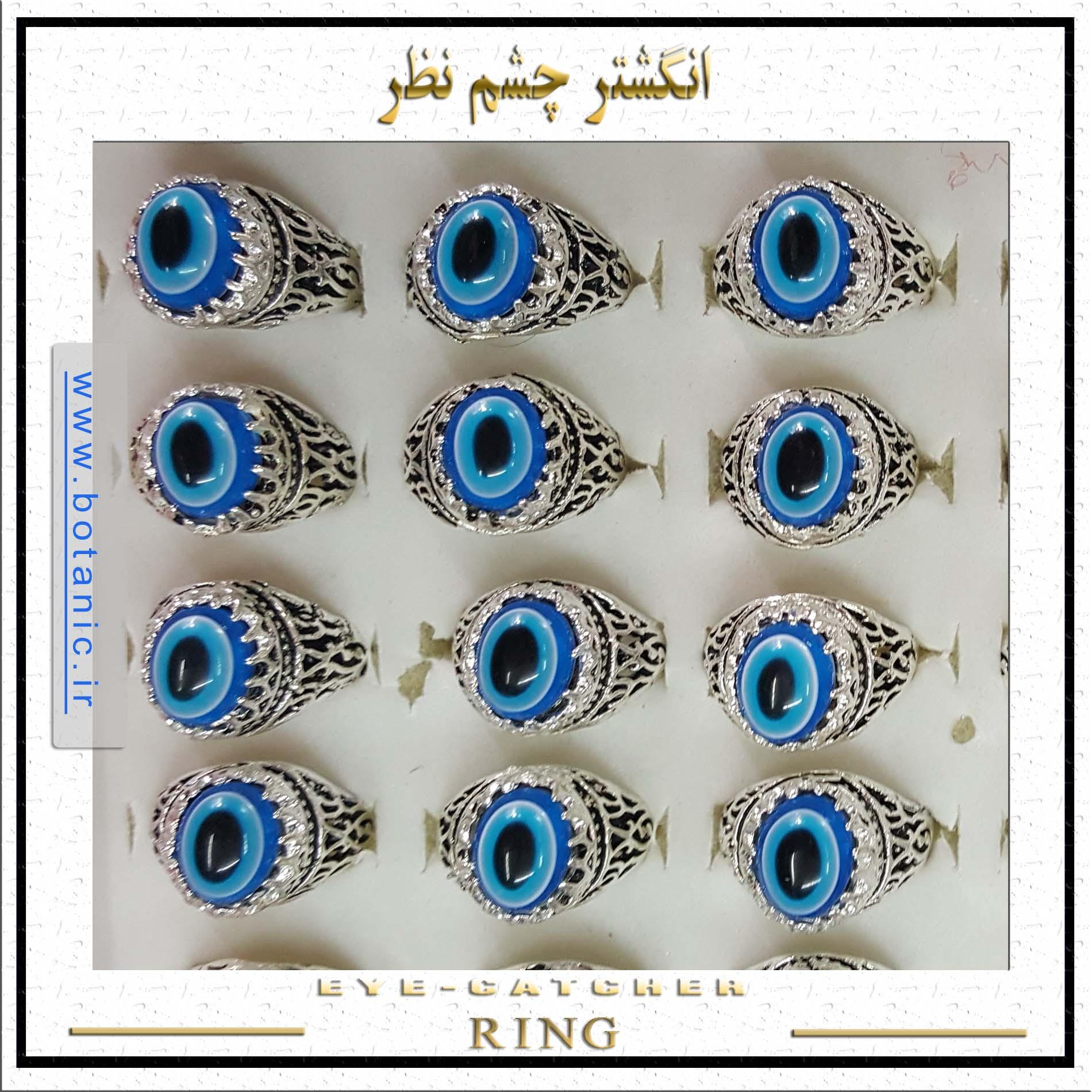 Persian Eye-catcher Ring