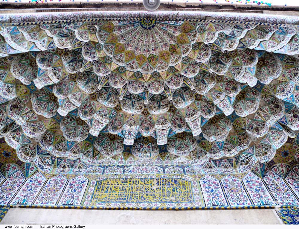 Shiraz_Vakil_Mosque_Muqarnas.jpg