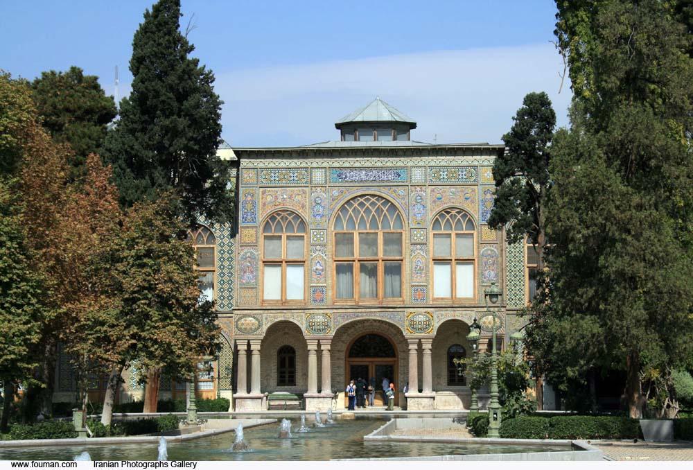 Tehran_Golestan_Palace_Pool.jpg
