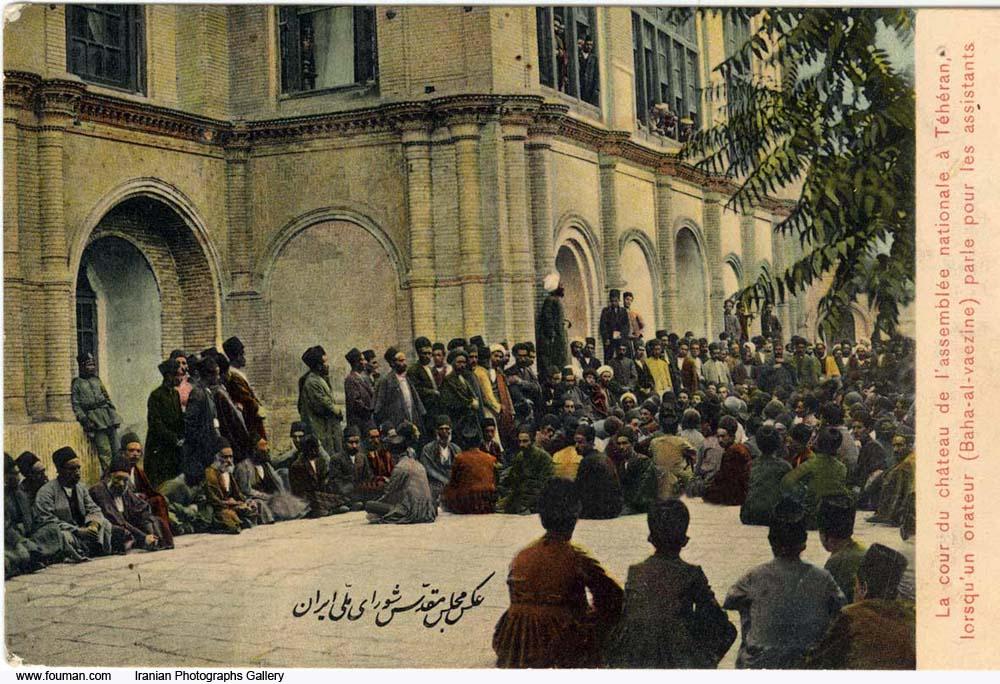 Tehran_Majlis_Constitutional_Revolution.jpg
