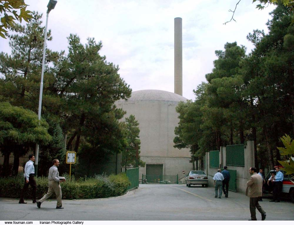 Tehran_Nuclear_Reactor_2004.jpg
