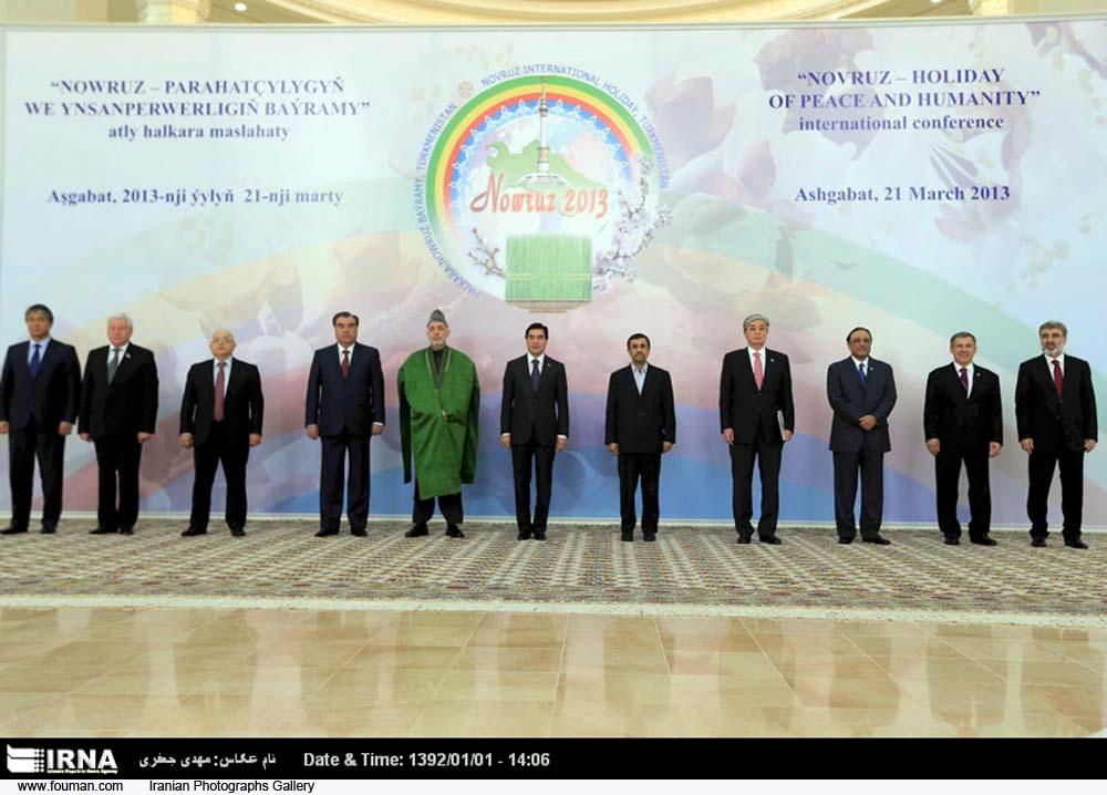 Turkmenistan_World_Nowruz_Festival_2013.jpg